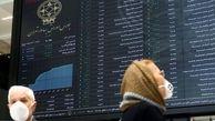 گام جدید سازمان بورس برای تشکیل کانون سهامداران حقیقی