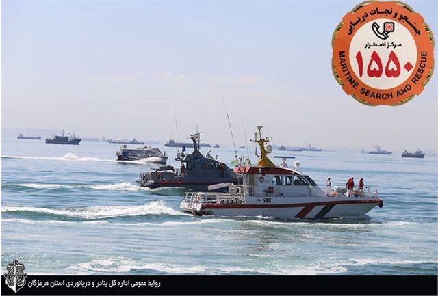 انجام ۴۲ مورد عملیات جستجو و نجات دریایی