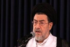 برگزاری مراسم بزرگداشت حجت الاسلام والمسلمین حائری از سوی رهبر معظم انقلاب