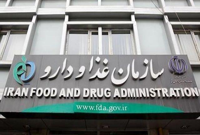 هشدار سازمان غذا و دارو نسبت به تبلیغ و فروش واکسن آنفلوآنزای تقلبی