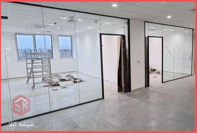 پارتیشن شیشه ای اداری | نصب و اجرای پارتیشن شیشه ای