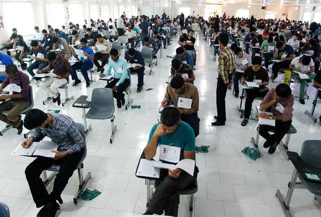 شرکت نوزده هزار و ۸۴۷ داوطلب آزمون کارشناسی ارشد در آذربایجان غربی