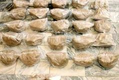 کشف 35 کیلو هروئین طی عملیاتی مشترک در ملارد