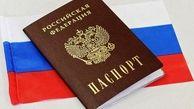 اجرایی شدن قانون تسهیل تابعیت روسیه