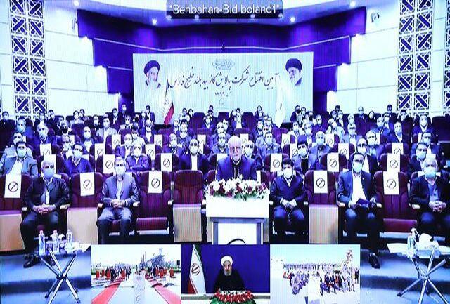 بزرگ ترین پالایشگاه گازی ایران در خوزستان به بهرهبرداری رسید