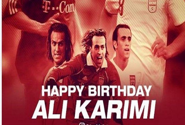 کنفدراسیون فوتبال آسیا تولد کریمی را تبریک گفت