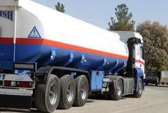 کشف محموله بزرگ سوخت قاچاق در تهران
