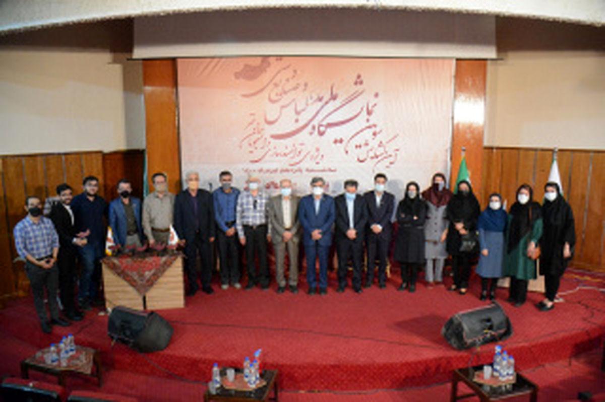 برگزیدگان سومین نمایشگاه ملی مد، لباس و صنایعدستی معرفی شدند
