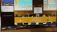 با آغاز نشست شورای حکام آژانس، قطعنامه ۲۲۳۱ در دستور کار قرار گرفت