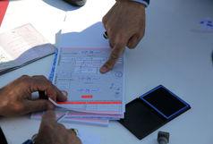 چه کسانی در حسینیه ارشاد رای خود را به صندوق انداختند