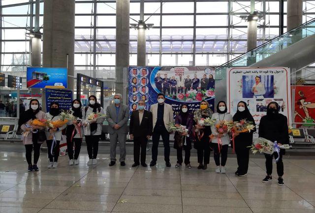 تیم ملی کاراته کشورمان وارد تهران شد