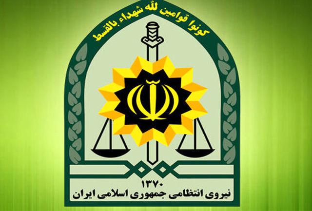 واکنش نیروی انتظامی به خبر ضرب و جرح نوید افکاری