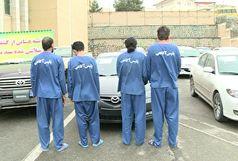 باند سرقت خودرو در اراک دستگیر شدند