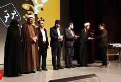 برگزیدگان جشنواره «فروشگاه و فروشنده برتر» تجلیل شدند