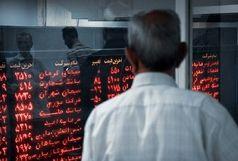 بورس امروز ۳ خرداد ۹۹/ ریسک معامله در بازار سرمایه بالا رفته است