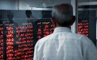 یک هفته با صنایع بورسی