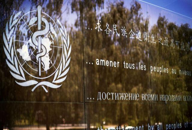سازمان جهانی بهداشت زمان پایان شیوع کرونا را اعلام کرد
