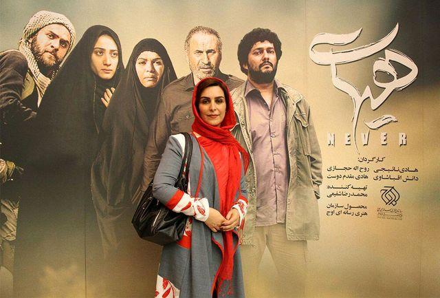 آغاز اکران «هیهات» در سینما دیجیتال لار