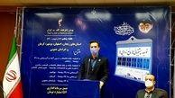 افتتاح 31 طرح آبرسانی روستایی و تصفیه خانه فاضلاب زرین آباد در استان زنجان