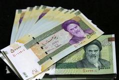 اسکناس های نو در ایام عید را از این شعب بانکی تهیه کنید