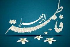 فرهنگ فاطمی الگوی شیرزنان ایرانی است