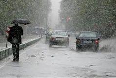 هوای استان البرز تا دوشنبه سالم و بارانی است