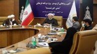 مراسم «بزرگداشت روز شعر و ادب پارسی» برگزار میشود