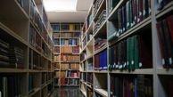 سازمان سمت در طول ۳۴ سال ۴۰ میلیون کتاب چاپ کرد