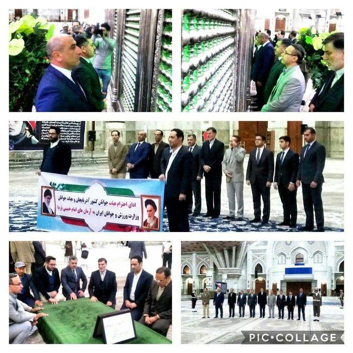 ادای احترام هیات جوانان جمهوری آذربایجان به مقام شامخ بیانگذار کبیر انقلاب اسلامی