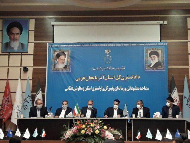 رسیدگی نیمی از پرونده های استان آذربایجان غربی در شورای حل اختلاف