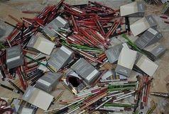 کشف 3 هزار قلم انواع لوازم آرایشی قاچاق در رودبار