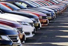 قیمت امروز خودرو در بازار