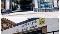 فردا زمان حرکت خط شش متروی تهران از ساعت ۷ آغاز میشود