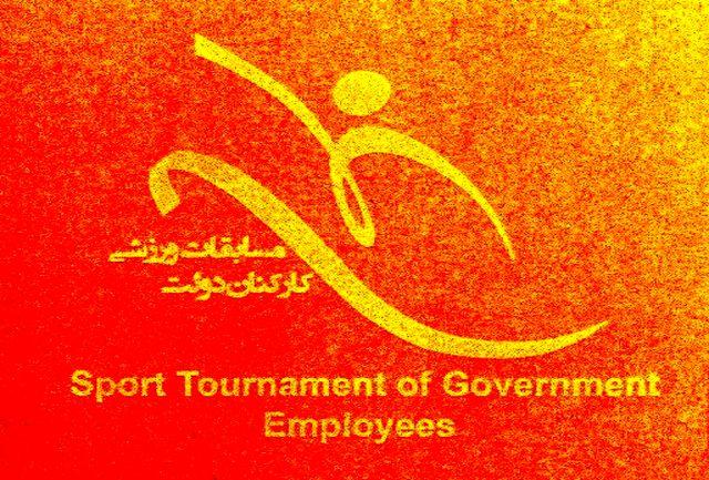قزوین میزبان رقابت های تنیس روی میز کارمندان دولت شد