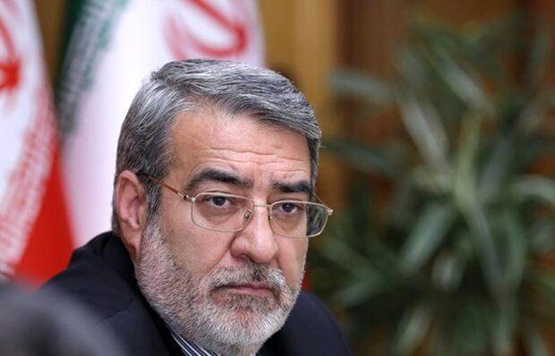 توقف فعالیتهای نمایشگاه بینالمللی تهران