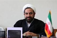 1322 نفر فرآیند بازرسی انتخابات استان قزوین را انجام می دهند/ آماده برگزاری باشکوه انتخابات هستیم