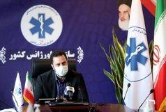 آمادهباش کامل سازمان اورژانس در مراسم تحلیف رئیس جمهور/ مراسم تحلیف بدون هیچ حادثهای برگزار شد