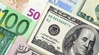 نرح رسمی 18 ارز افزایش یافت