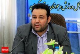 در 5 شهرستان استان، خانه جوان راهاندازی میشود/سمنها بازوان توانمند ادارات ورزش و جوانان هستند