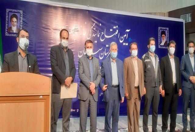 راه اندازی نمایندگی خانه مطبوعات در سیرجان