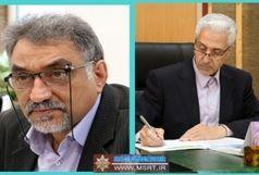 «سرپرست دانشگاه صنعتی اصفهان» منصوب شد
