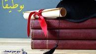 بررسی سیمای حضرت علی (ع) در شعر شاعران اهل سنت
