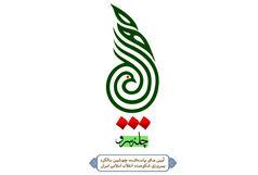 مشارکت ۴ هزار و ۷۰۰ فعال مسجدی در المپیاد ورزشی انقلاب اسلامی