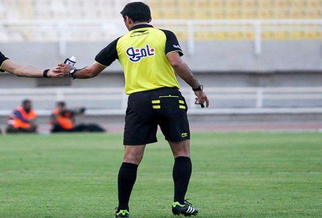 اعلام اسامی داوران هفته هشتم لیگ دسته دوم فوتبال