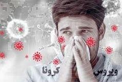 آخرین و جدیدترین آمار کرونایی استان سیستان و بلوچستان تا 28 مهر 1400