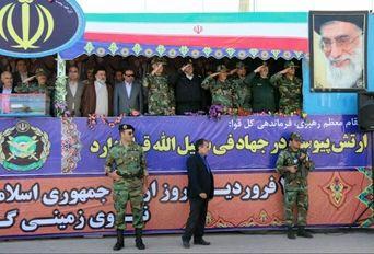 برگزاری مراسم رژه روز ارتش در خرم آباد