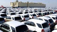 خودروهای خارجی دستدوم چند؟ +جدول
