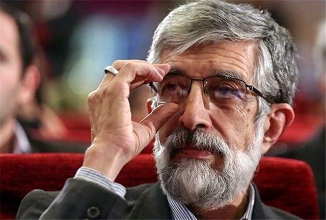 ورود جدی حداد عادل و شورای ائتلاف به انتخابات 1400