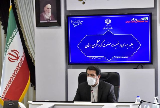 موزه تاریخ سیاسی استان در ارگ کلاه فرنگی راه اندازی می شود