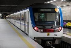 خط ۵ مترو دچار مشکل فنی شد/ حرکت قطارها با اختلال همراه است